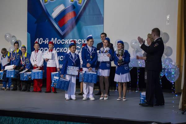 на всероссийском конкурсе