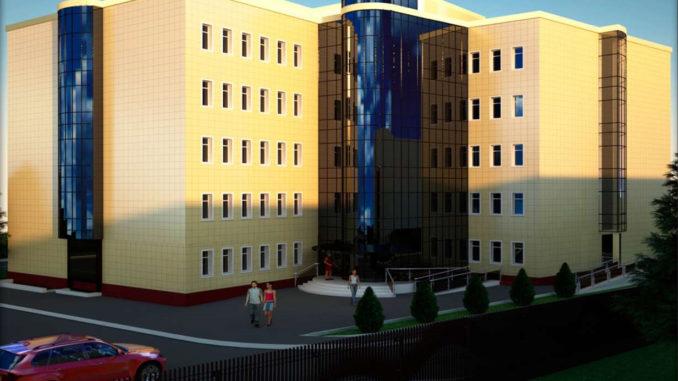 Новое здание женской консультации