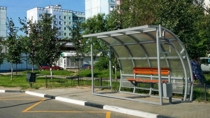 Три автобусные остановки