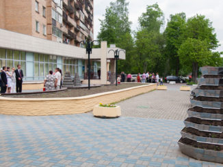Сквер Молодожёнов