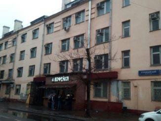 Часть здания