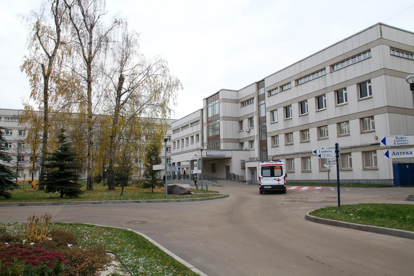 Школа по уходу