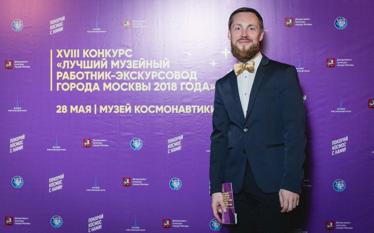 Иван Гольский