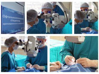 офтальмологи
