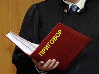 Адвокату