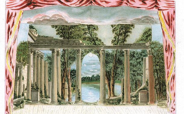 иллюзия театра