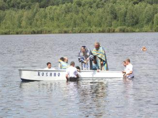 Акция по зарыблению озера