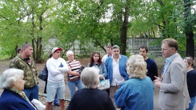 Депутаты Богородского