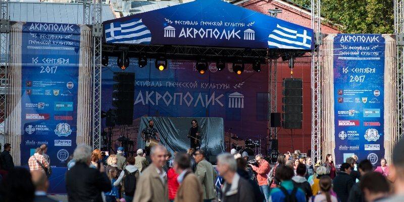 Фестиваль Акрополис