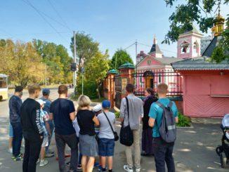 Экскурсия по Богородскому