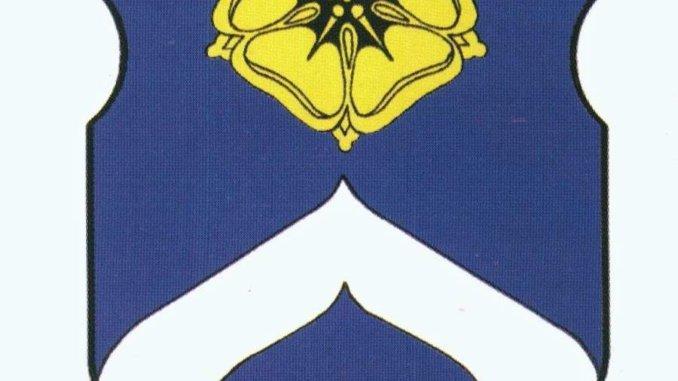 Герб муниципального образования Богородское