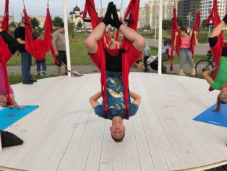 Антигравити йогу