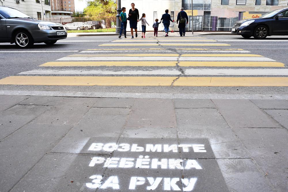 На четырёх пешеходных переходах