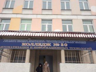 грант мэра москвы