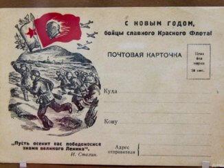 открытки победителей конкурса