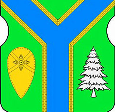 герб и гимн