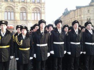 кадеты
