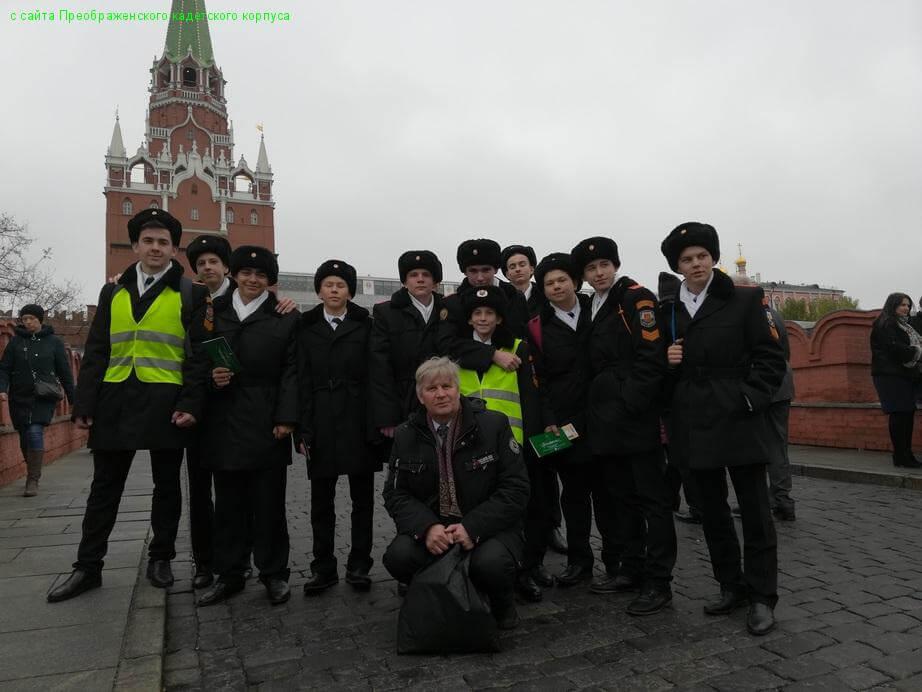 кадеты из Богородского