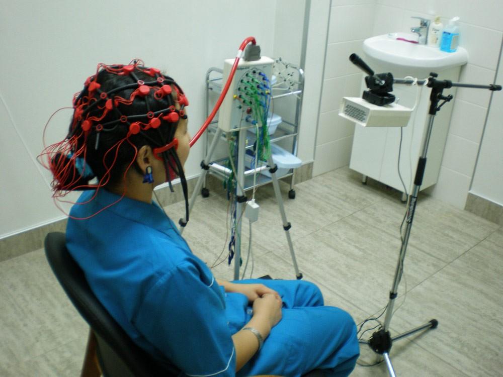 Эпилептологический центр