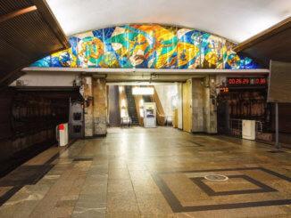 Северный вестибюль станции «Черкизовская»