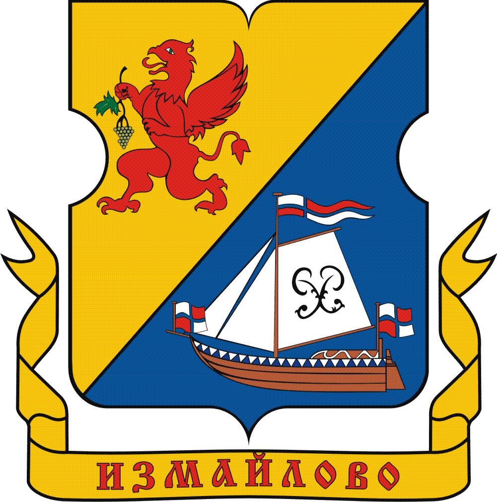 Одним из самых красивых гербов