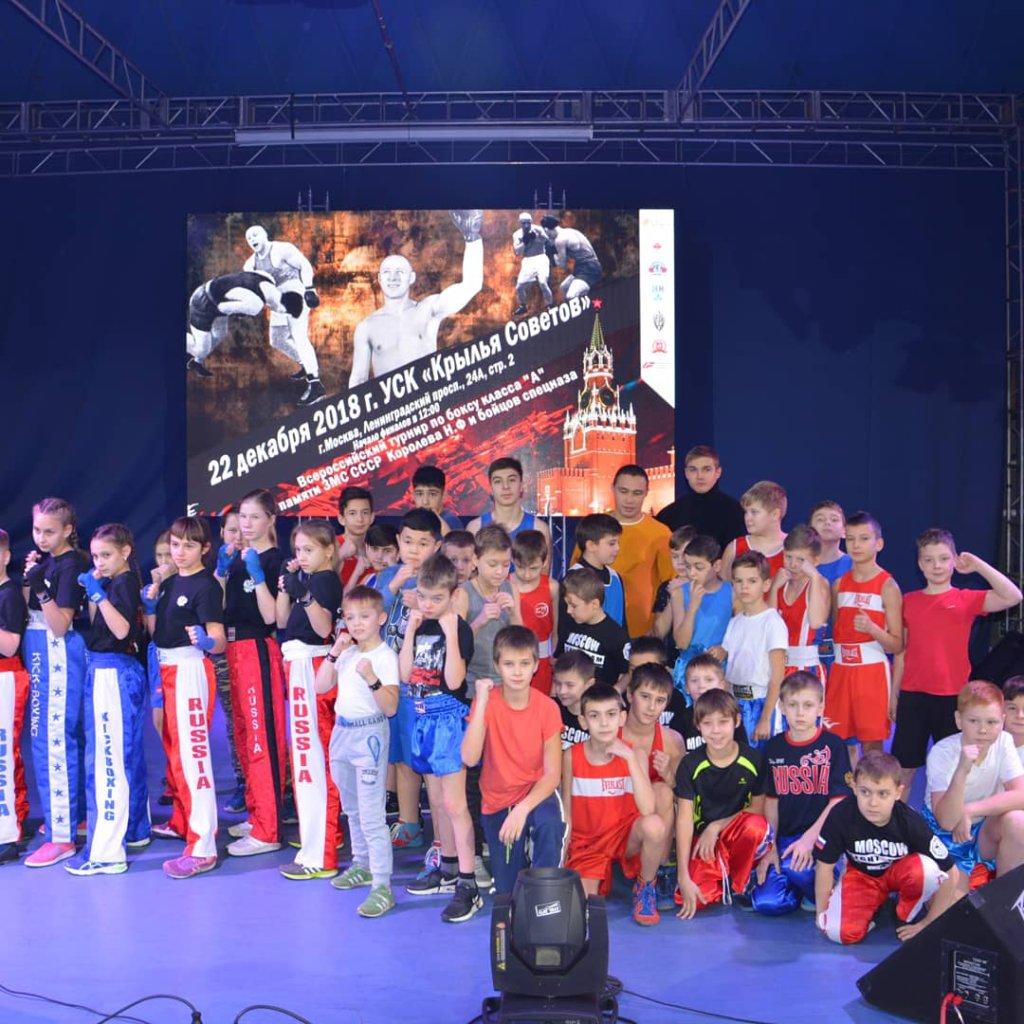 Всероссийское соревнование по боксу