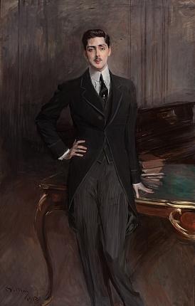 Аристократический портрет