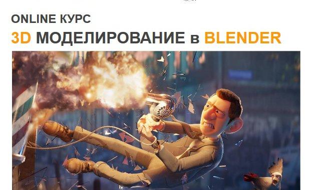 московский политех