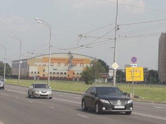 Стадион «Олимп»
