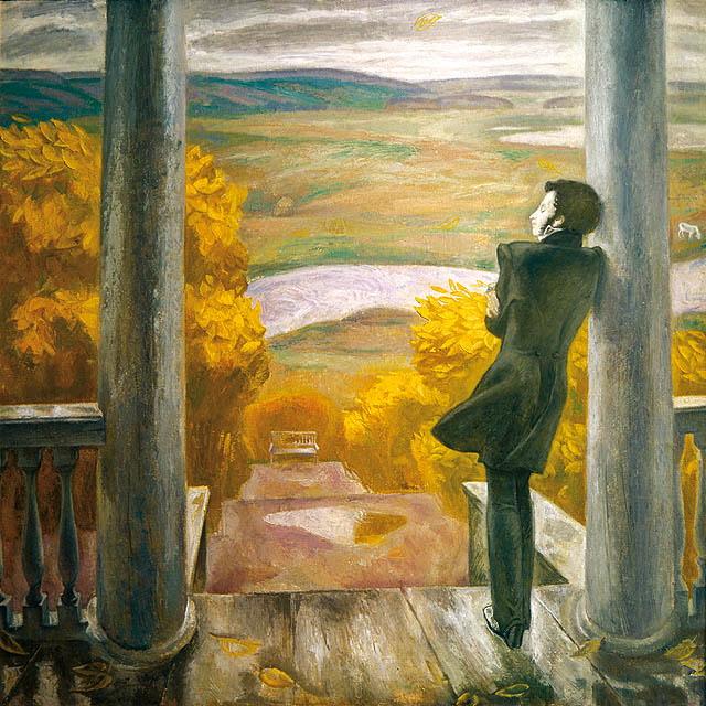 «Осенние дожди. Пушкин»