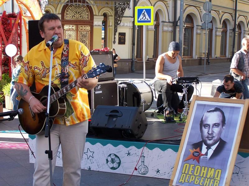 концерт призёров
