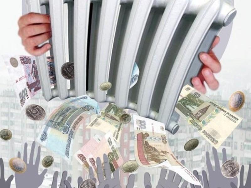 плату за отопление