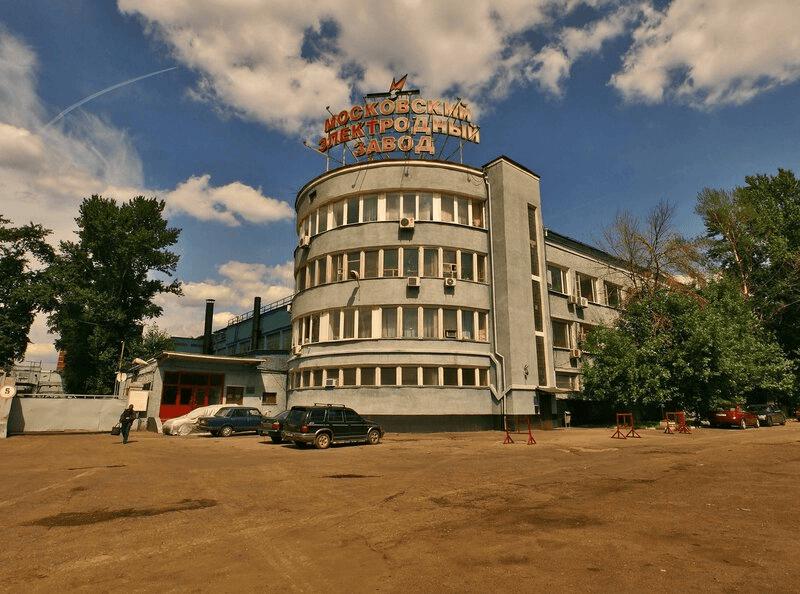 московский электродный завод