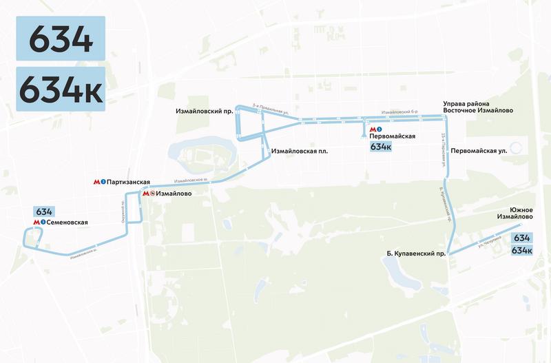 маршрут автобуса