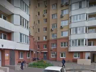 Почти четыре миллиона рублей