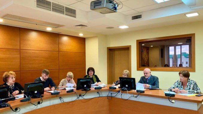 трёхсторонняя комиссия