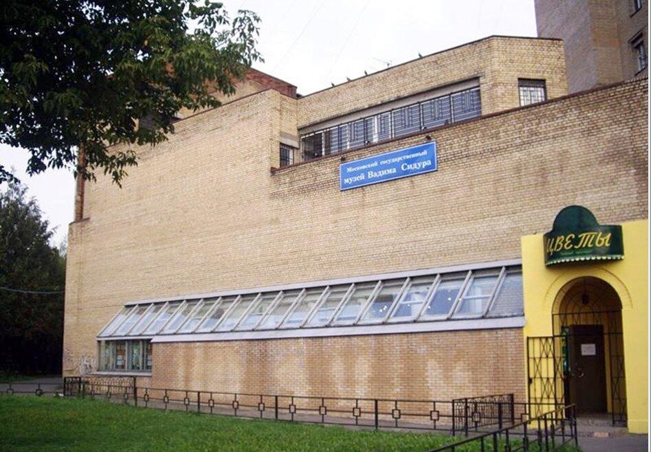 Тридцатилетию музея