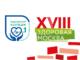 волонтёрами XVIII ассамблеи здоровая москва