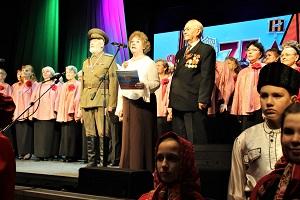 Концерт ветеранов