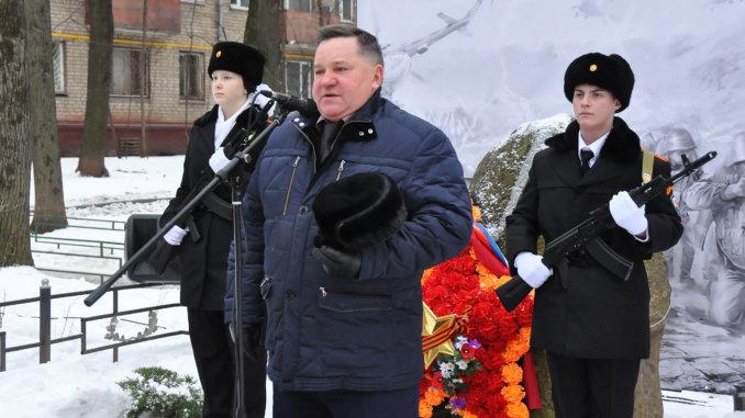 День памяти вывод войск