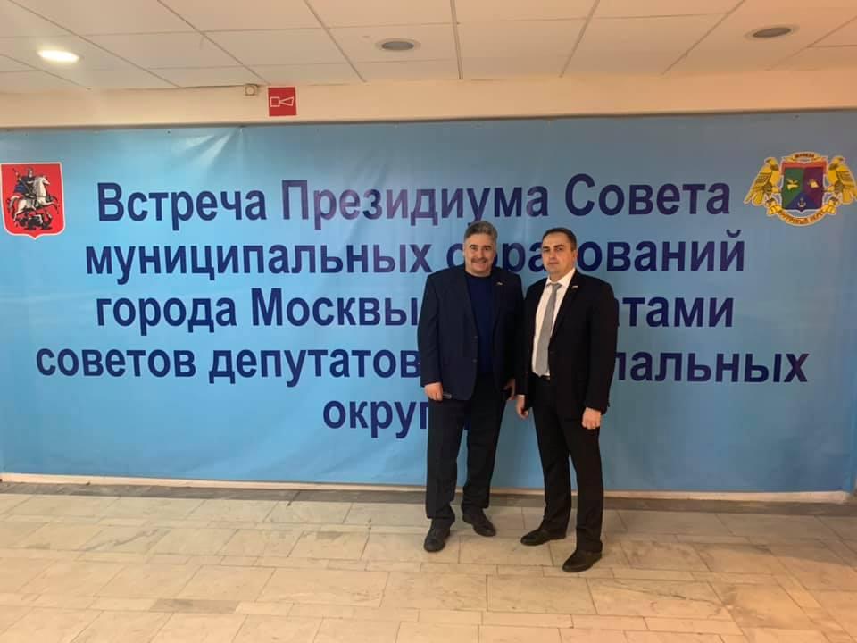 Спикер Московской городской Думы