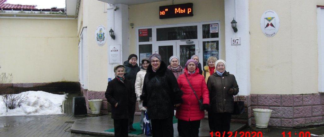 Ветераны из Преображенского
