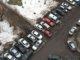 право на льготную парковку
