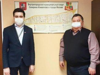 совет депутатов муниципального округа