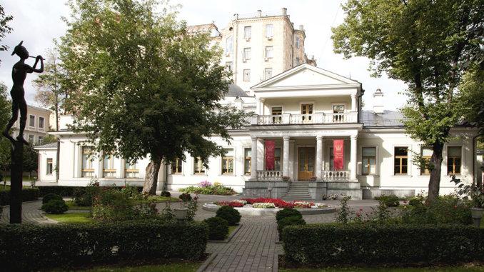 в пушкинском музее