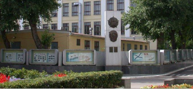 заводу салют