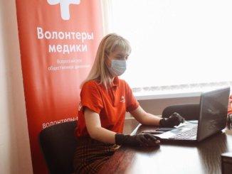 московские больницы