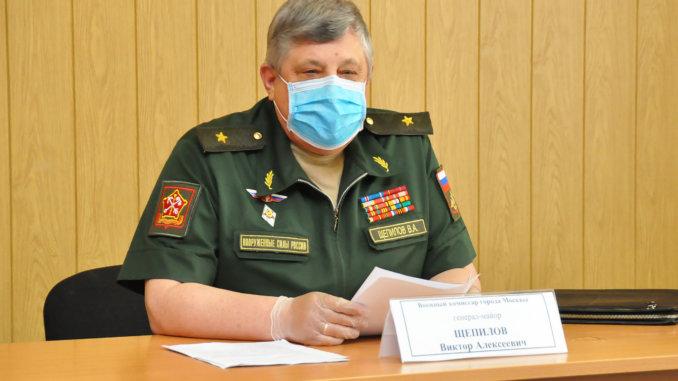 военный комиссар