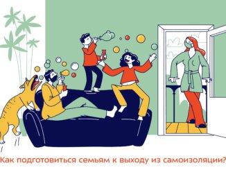 семейный центр косино-ухтомский