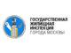 мосжилинспекция